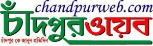 chandpur-web