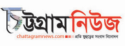 chottrogram-news